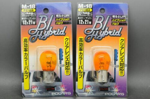 Polarg M-18 B1 Hybrid Hyper Amber 1156 Bulb JDM 12v 21w QTY=2 Made in Japan PAIR
