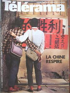 1515-LA-CHINE-MAGRITTE-HENRY-POULAILLE-MESZAROS-TELERAMA-1979