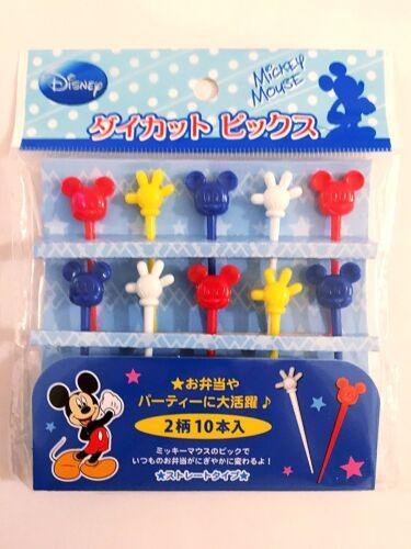 Disney Mickey Mouse Food Picks 10pcs KN-04308