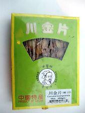 Yu Jin - Turmeric Tuber - Tuber Curcumae 1 Lb/454g  dry herbs - free shipping