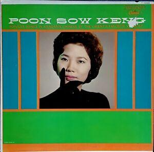 POON-SOW-KENG-POPULAR-SONGS-IN-MANDARIN-CHINESE-CAPITOL-LP-1960