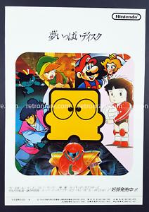 🌈 Original Nintendo Retro Game Poster Mario Zelda Metroid Famicom 1986 Chirashi