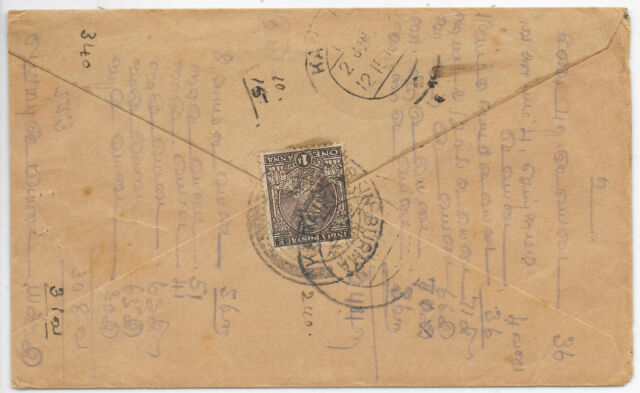INDIA USED IN BURMA COVER 1/6/1930
