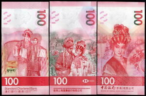 UNC P-New Hong Kong 100 Dollars HSBC 2018 2019