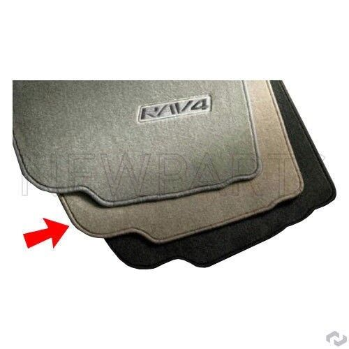200-2012 TOYOTA Rav4 Taupe Carpet Floor Mats OEM Without