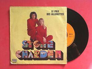 Vinyle-STONE-ET-CHARDEN-45-Tours-VINTAGE-LE-PRIX-DES-ALUMETTES-YAMAHA