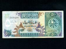 Qatar:P-12a,500 Riyals,1980 * Second Issue ! *