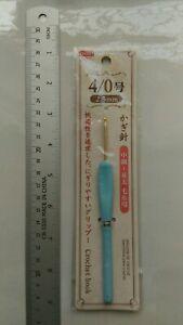 Crochet-hook-2-5mm-from-Daiso-Japan