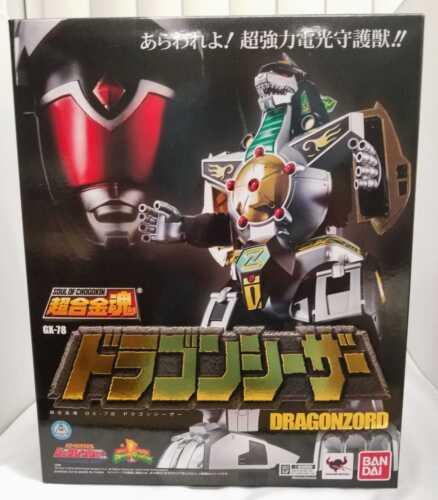 Brand New Bandai Tamashii Soul Of Chogokin GX-78 Dragonzord USA