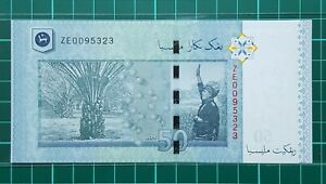 12th Series Malaysia Zeti RM50 Banknote Replacement (ZE0095323) - UNC