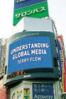 Understanding Global Media by Terry Flew (Paperback, 2007)