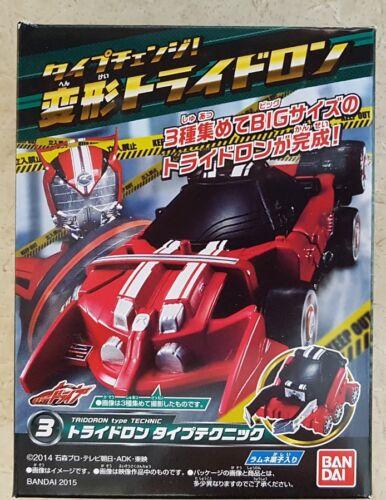 Type Jouets Rider Nouveau 155mm Technic Masked 03 Drive Kamen Bandai 0knO8wP