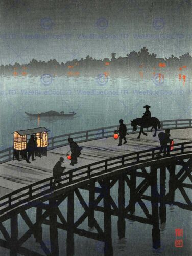 CULTURAL LANDSCAPE JAPAN Koho SILHOUETTE BRIDGE WATER POSTER ART PRINT BB786B