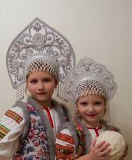"Kokoshnik,traditional Russian headdress ""Fantasy"" little"