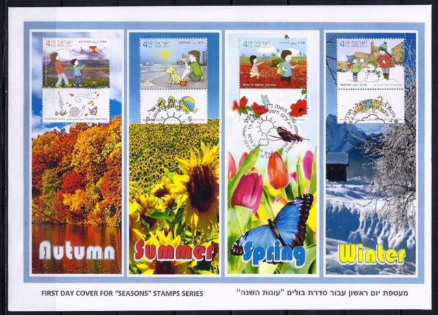 ISRAEL  2016 SEASONS SET 4 STAMPS ON FDC SUMMER AUTUMN WINTER SPRING RARE