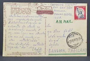 The-Blue-Hole-Honolulu-Hawaii-Nach-Thailand-Postcard-Postcard-Ak-Lot-4513