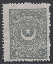 Turkey - Scott 621 Mint hinged (Catalog Value $75.00)