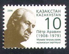 Kazakhstan 2008 Petr Aravin/Music/People/Hisory 1v (n39674)
