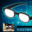 Light-Glasses-Anime-LED-Stage-Glowing-Glasses-Halloween-Cos-Costume-Props-Hot thumbnail 4
