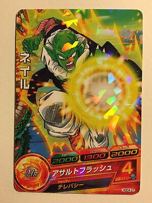 Apprensivo Dragon Ball Heroes Hgd4-37 Sangue Nutriente E Regolazione Dello Spirito