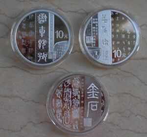 China-2018-One-Set-of-3-Pieces-of-30g-Silver-Coins-Chinese-Calligraphy-Art