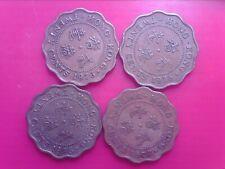 HONG KONG  20   cents 1975 etat