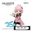 Taito Final Fantasy XIV Tataru Figur Minion Version Japan Limitiert Goods Spiel