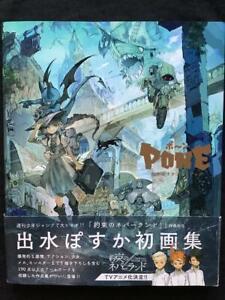 Demizu-Posuka-Art-Book-PONE-Anime-Illustration-Promised-Neverland