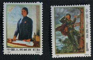 PR-China-1973-N64-N65-Women-of-China-MNH-SC-1115-1116