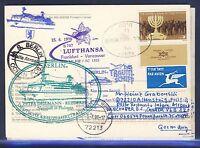 58646) LH FF Frankfurt - Vancouver 15.6.96 card feeder mail Israel SP Haifa 2