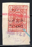 "JORDAN 1925 S.G. 123b ""SHABN"" VARIETY ""BA"" OMITTED TIED BY AMMAN CDS IN VIOLET"