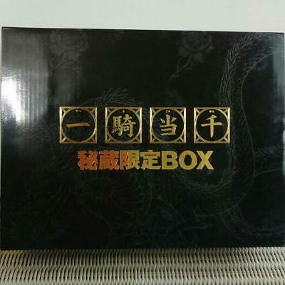 IKKI TOUSEN HIZOU LTD BOX Complete Art Set Book