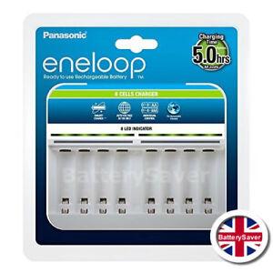 Panasonic Eneloop Bq Cc63 Intelligent 8 Slot Battery Charger For Aa Aaa Ebay