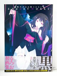 3-7-Days-Unbreakable-Machine-Doll-Ruroo-Art-Works-from-JP