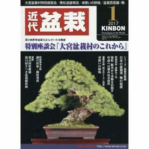 Monthly-modern-bonsai-2017-01-May-issue-magazine
