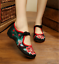 Chinese-Embroidered-Floral-Shoes-Women-Ballerina-Flat-Ballet-Cotton-Loafer-snug thumbnail 20