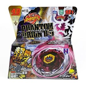 PHANTOM-ORION-BEYBLADE-4D-TOP-METAL-FUSION-FIGHT-MASTER-NEW-LAUNCHER-USA