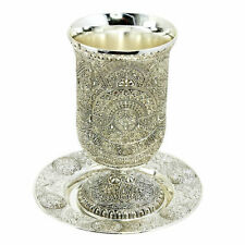 Brand New Silver Plated Filigree Kiddush Cup Goblet & Plate Israel Judaica