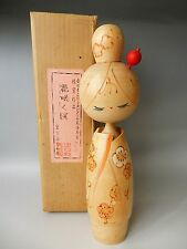 "JAPANESE Awarded Sosaku Kokeshi Aritst Miyashita Hajime Wood DOLL H27.5cm 10.7"""