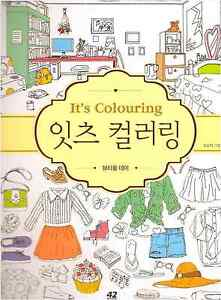 Image Is Loading It 039 S Coloring Beautiful Day Book