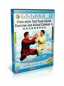 Chen Style Tai Chi Push hands Exercise and Actual Combat by Chen Xiaowang 2DVDs
