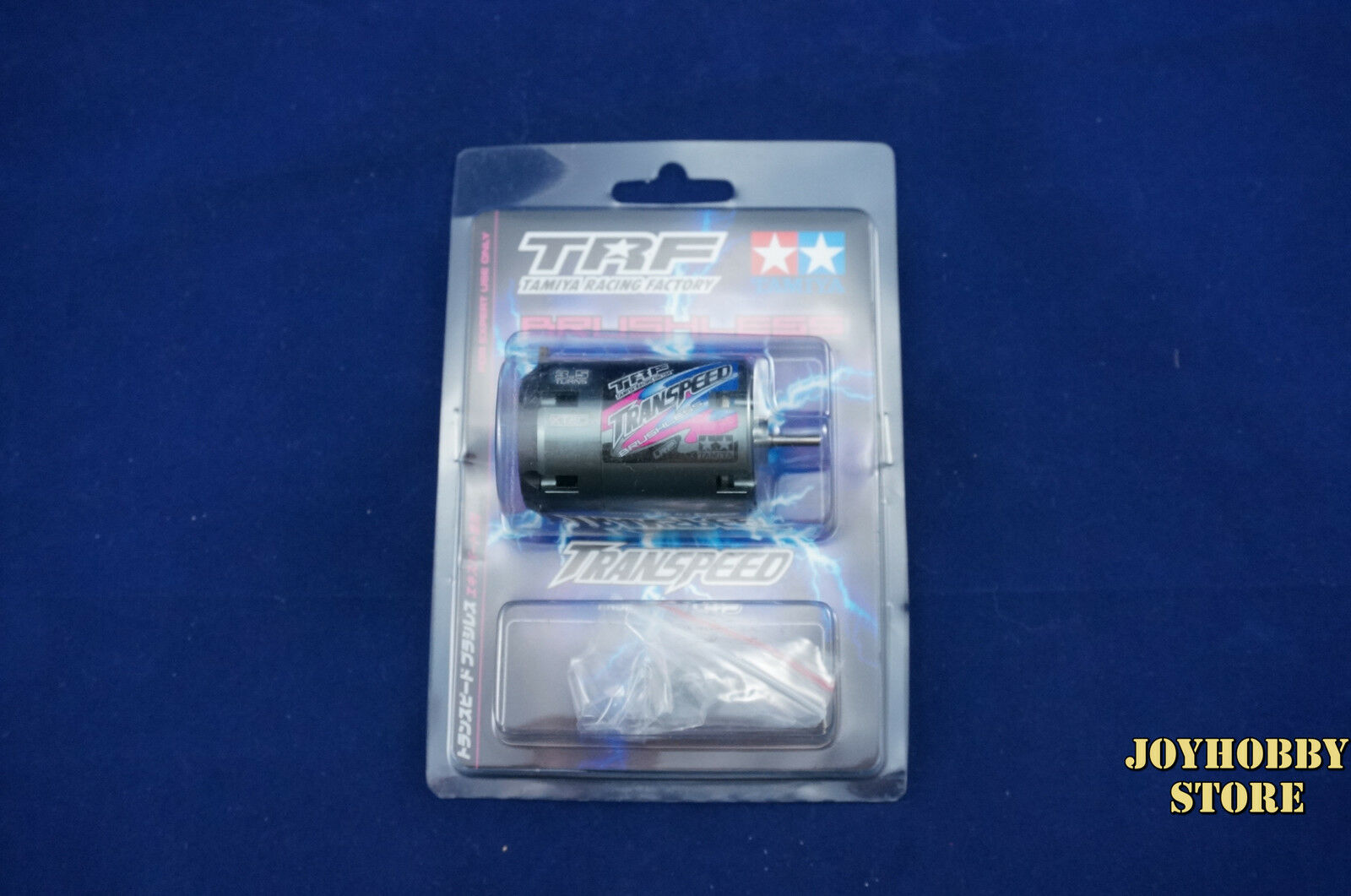 Tamiya 42124 Hp Motor transpeed 3,5 t-sin escobillas