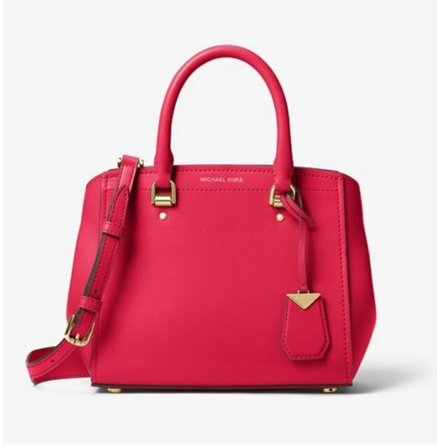 878155dd3581 MICHAEL MICHAEL KORS Benning Medium Leather Satchel Purse 30T8GN4M2L Deep  Pink