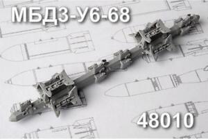 Advanced-Modeling-1-48-resin-MBD3-U6-68-Multiple-bomb-racks-AMC48010
