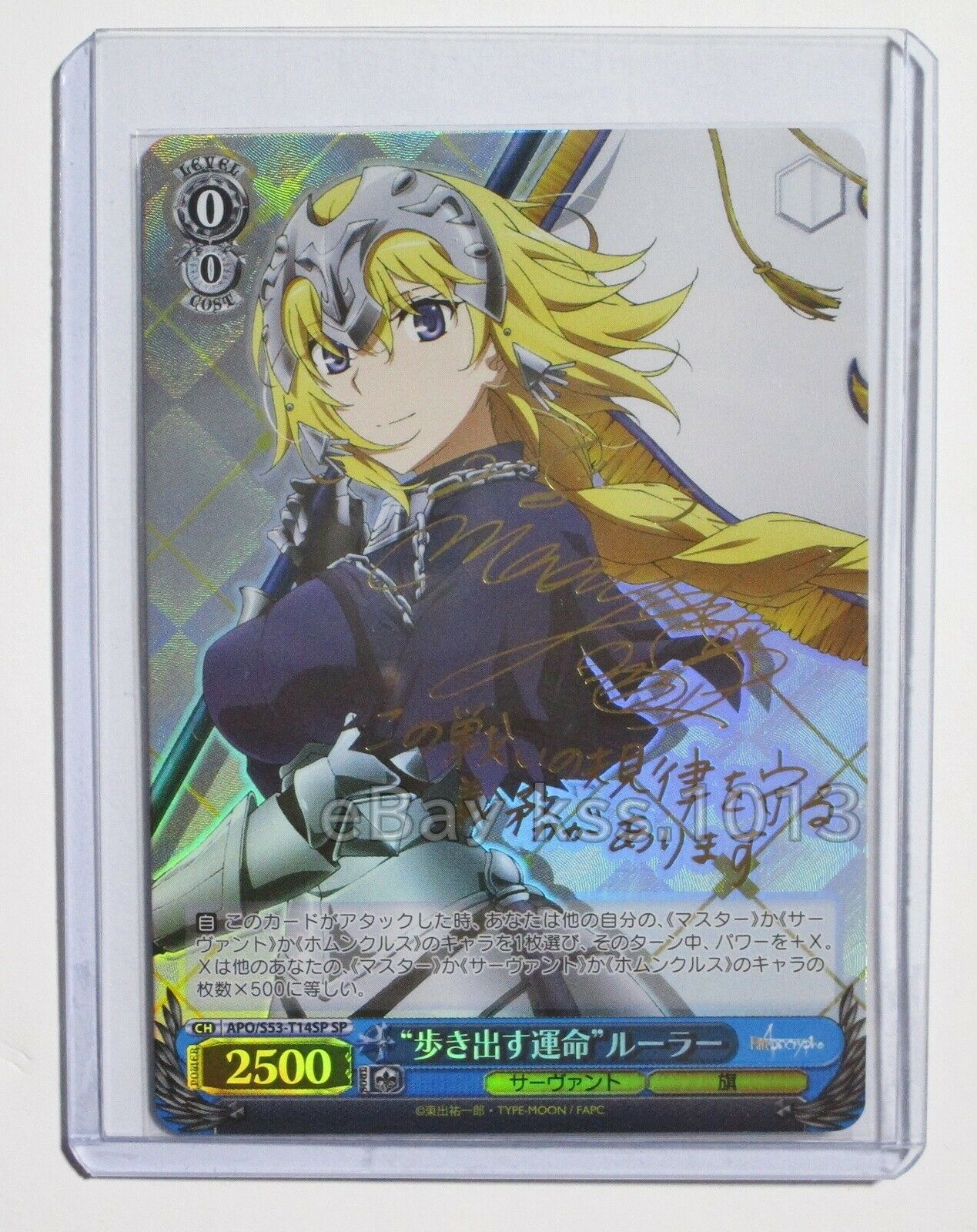 Signed Weiss Weiss Weiss black Fate Apocrypha APO S53-T14SP FOIL Ruler (Jeanne d'Arc) 1b54cb