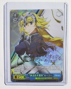 Details about Signed Weiss Schwarz Fate Apocrypha APO/S53-T14SP FOIL Ruler  (Jeanne d'Arc)