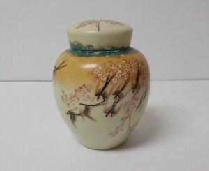 Chinese Porcelain Ginger Jar, Enameled Decoration, Signed