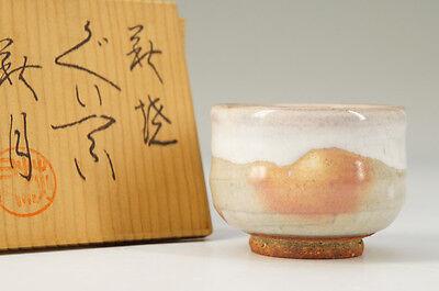 Free Shipping NEW Japanese HAGI Ware GUINOMI SAKE Cup w/box 654k04