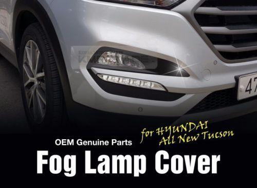 OEM Genuine Parts Front Fog Light Lamp Cover LH RH for HYUNDAI 2016-17 Tucson TL