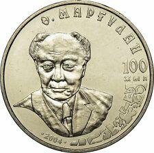 50 Tenge 2004 - Kasachstan - Aleken Margulan